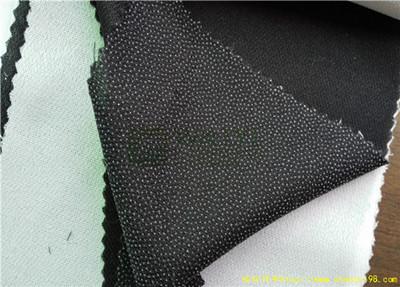 裕纺衬布4370双点弹力衬布-弹力衬批发