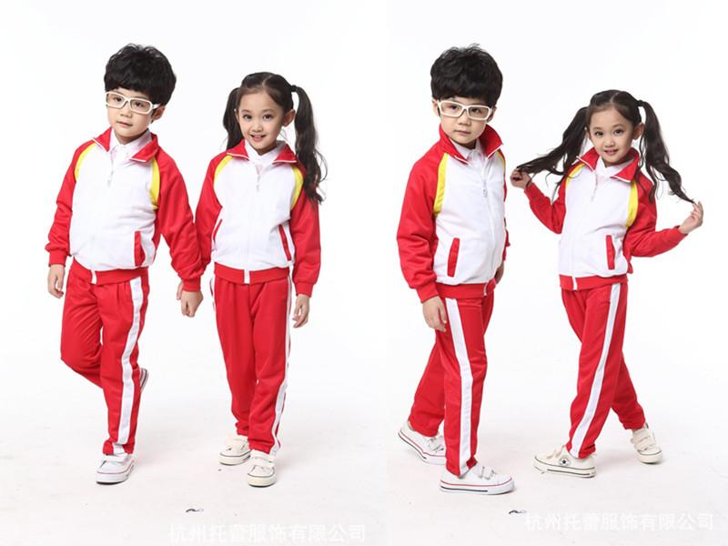 吉米罗恩供应价格合理的幼儿园园服:幼儿园园服专业定制