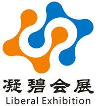 2015年越南河内国际纺织面料及服装辅料展览会