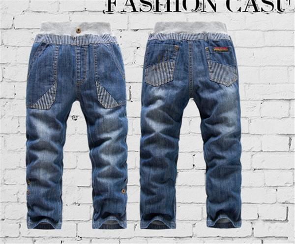 法国童裤批发儿童裤子,佛山市质量好的童装牛仔裤批发