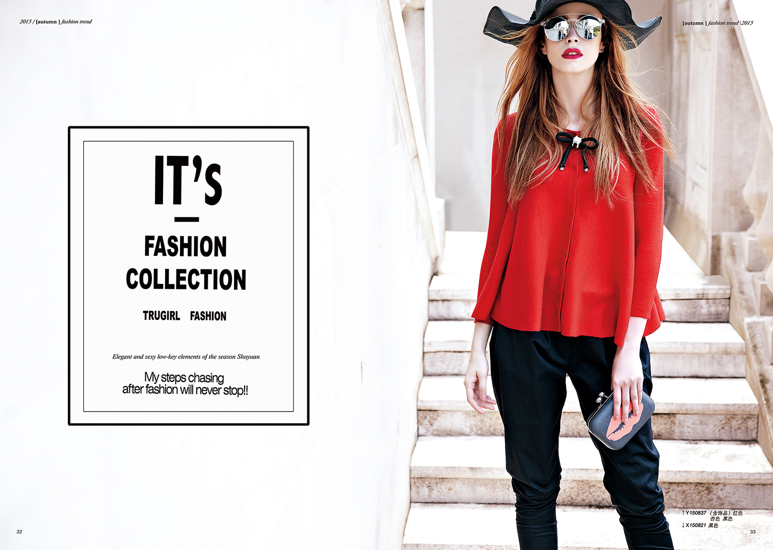楚阁国际女装 是您创业开店的不错选择!