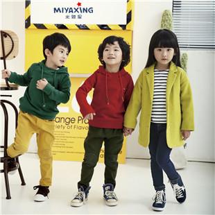 【招商】米雅星童装 引领时尚新坐标
