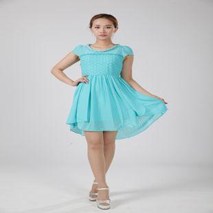 杭州名品女装折扣格蕾诗芙打造您的个人形象会馆!