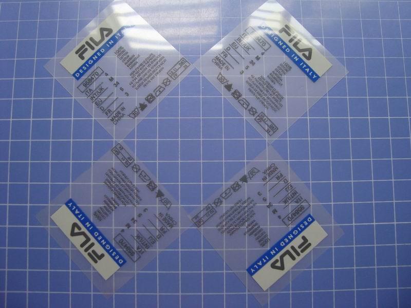 【专业定做】服装领标 烫唛洗水标 主唛热转印标 质量优质 价格合理