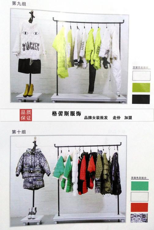 香港大牌VE羽绒服品牌折扣女装批发 原装吊牌 保证一手货源!
