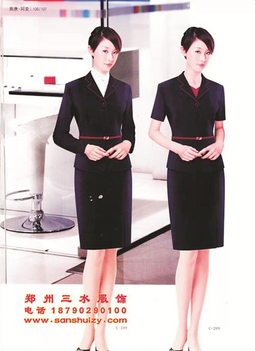 河南工装定做 给你女强人的时尚气势