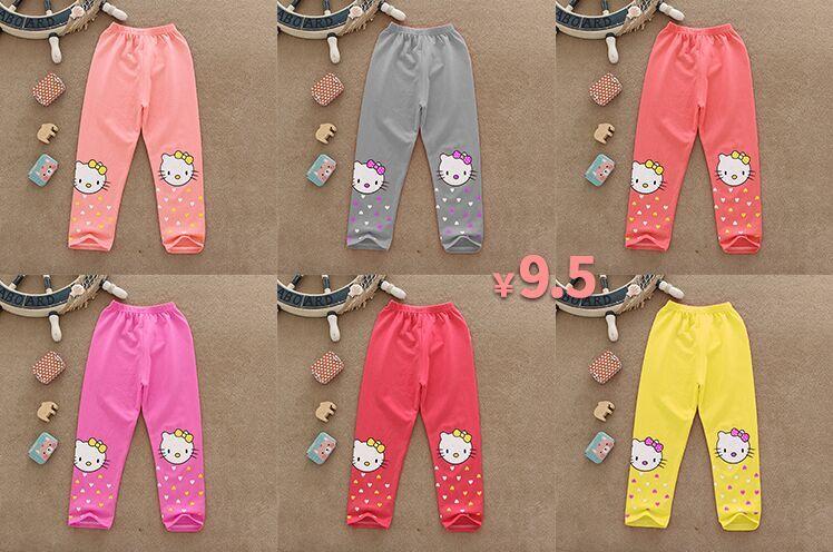 便宜的童装批发新款厂家直销几元韩版纯棉裤子一手货源