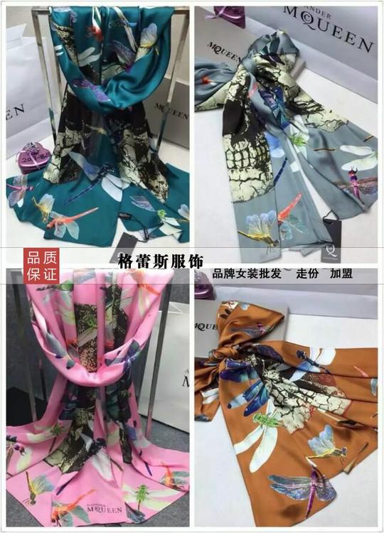 (饰品)丝巾 供应全国各地服装行业 原装吊牌 超低价格