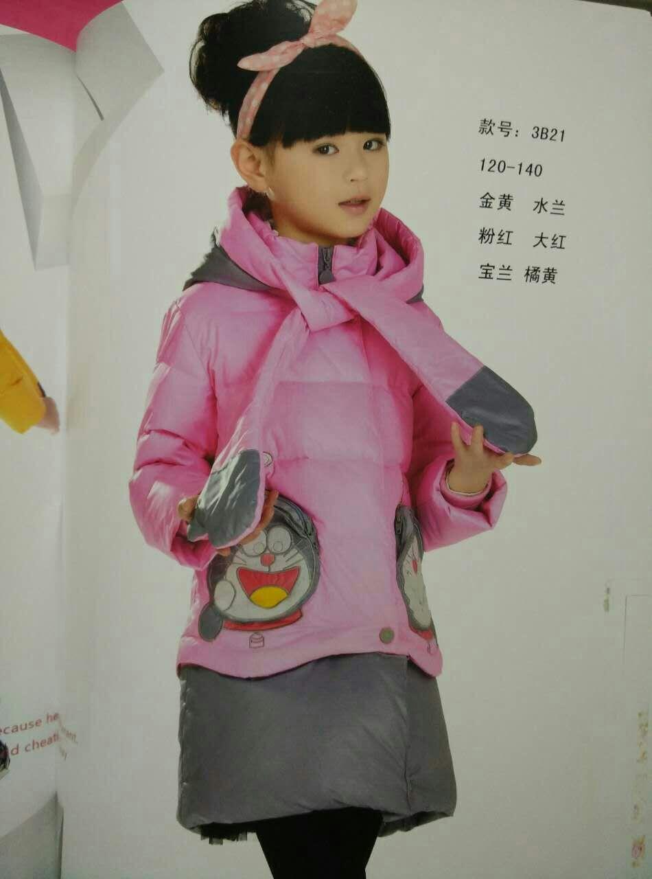 北京大红门女装棉衣批发冬季便宜棉衣外套批发时尚棉服批发