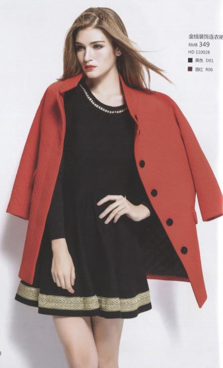 国内最热销的女装经营模式来自于【阿莱贝琳】精品折扣