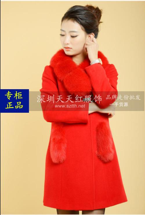 一线大牌雅鹿 缤雪 靓之缘大毛领羊绒大衣女装批发 尾货库存天天红服饰