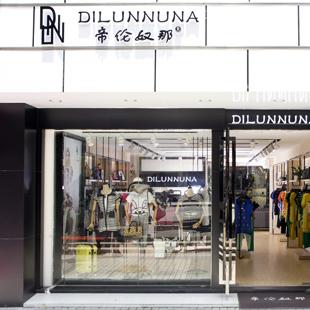 原创设计师品牌『DILUNNUNA 帝伦奴那』