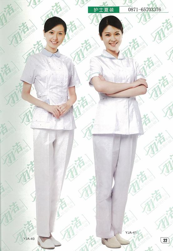 南丁格尔护士服医生服价格范围:知名的南丁格尔护士服销售商当属端直商贸