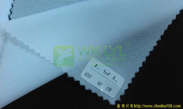 供应大衣衬布-优质大衣衬布直销-裕纺批发乱纹大衣衬布