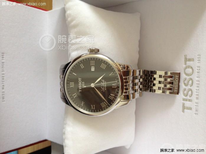 上海【天梭杜鲁尔系列】二手名表手表回收公司