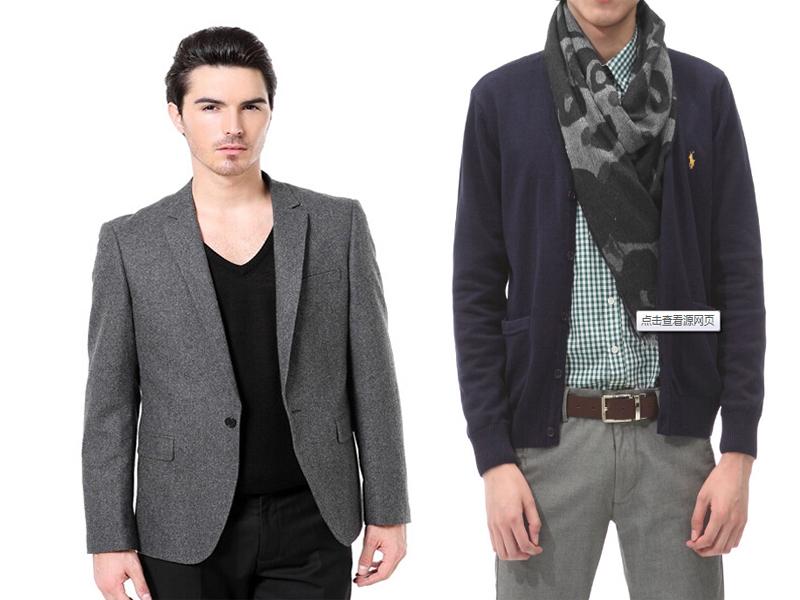 怎样购买特价西装——西装搭配专业定制