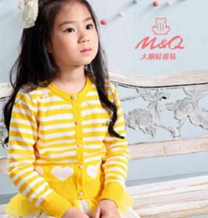 国际时尚童装品牌,M&Q大眼蛙诚邀加盟