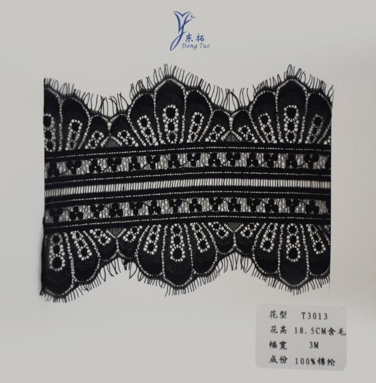 广东蕾丝花边 新式的蕾丝布料面料东拓针织供应