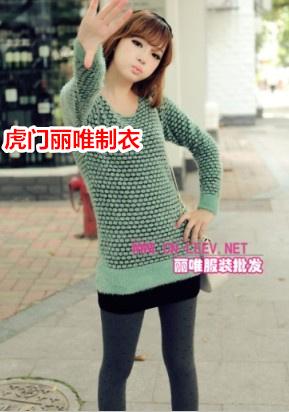 找不到便宜的长袖t恤批发吗供应冬季便宜毛衣批发在哪里最便宜