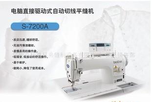 供应兄弟牌S7200C直驱电脑平车缝纫机供应