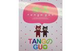 糖之果-童装品牌代理加盟