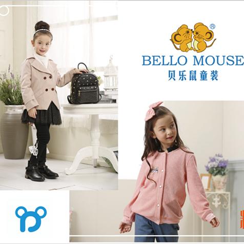 Bello Mouse贝乐鼠童装品牌免加盟费,零风险,零库存,诚邀加盟