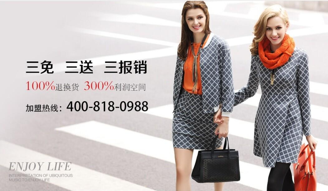 加盟丹比奴,服装市场发展的标杆品牌