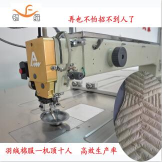 阿玛尼科技服装数控服装模板缝纫机