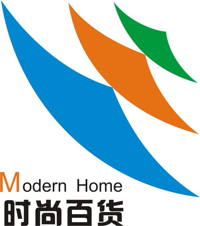 2016年上海百货展、上海百货会