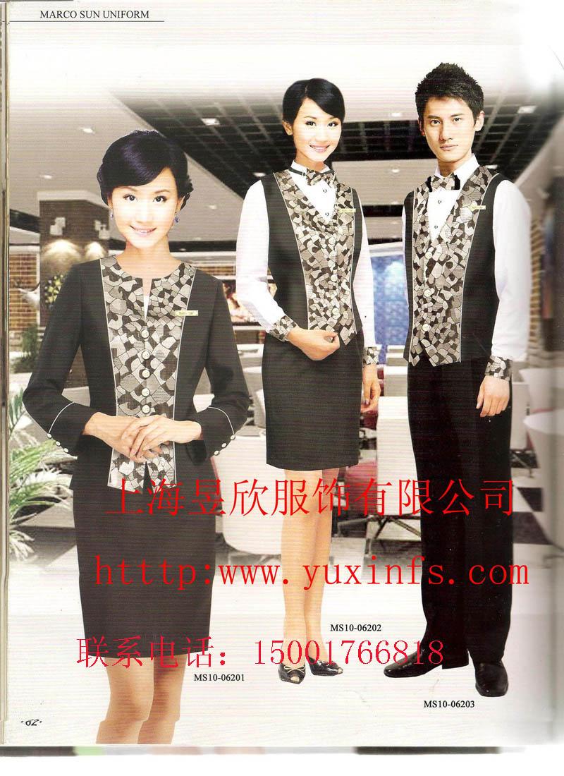 上海酒店服装定做-供应定制餐饮服务员工作服