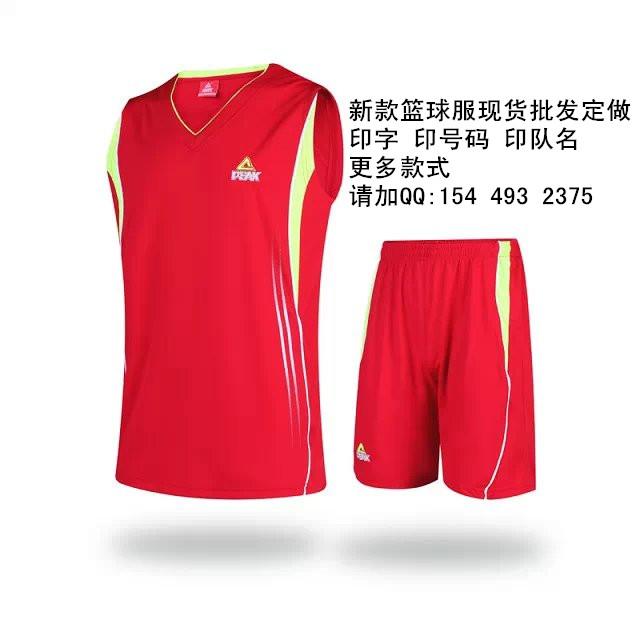 深圳篮球服 深圳篮球服批发 深圳篮球服印字印号码