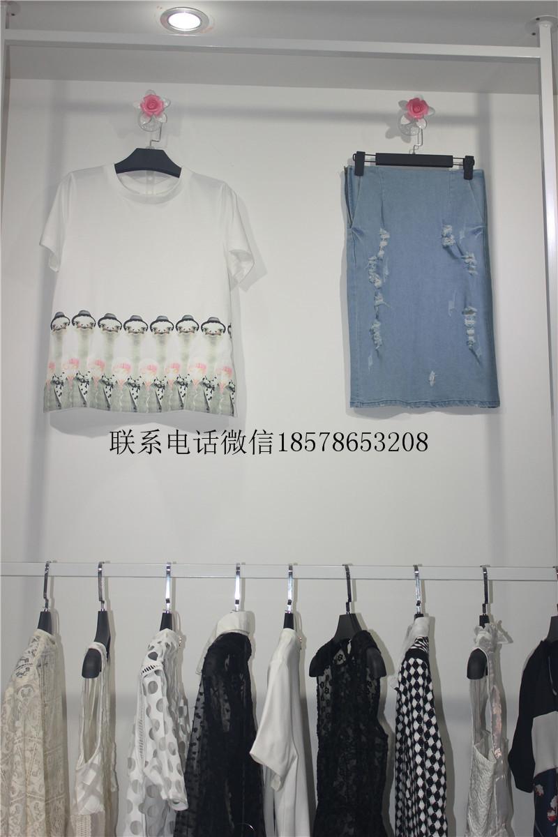 【地素】庫存品牌女裝折扣批發