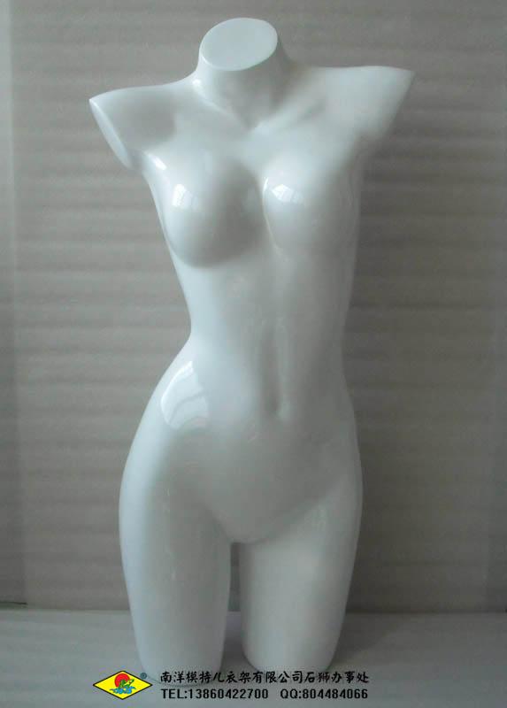 供应烤漆亮白半身内衣模特道具