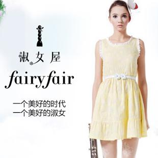 淑女屋Fairyfair 女装2015招商加盟 诚邀与您合作共赢