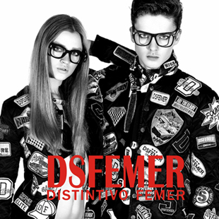DSFEMER(蒂斯弗)设计师原创女装品牌火热招商中