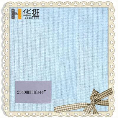 广东衬布厂服装辅料2540H特硬树脂衬T/C粘合衬窗帘皮具专用