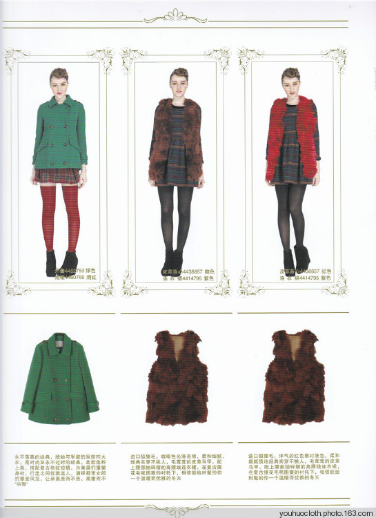 上海知名品牌费依冬装时尚女装品牌折扣尾货货源批发走份