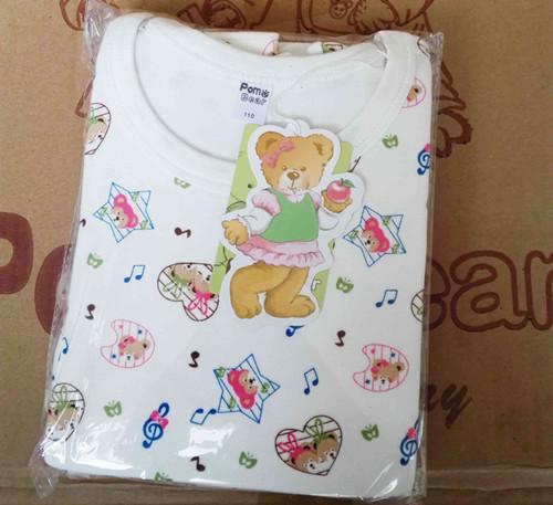 童装品牌货源时尚潮流低价优质