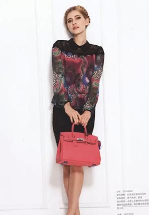 秋冬装外套、短袖、短裤、连衣裙……璧人苑品牌折扣女装
