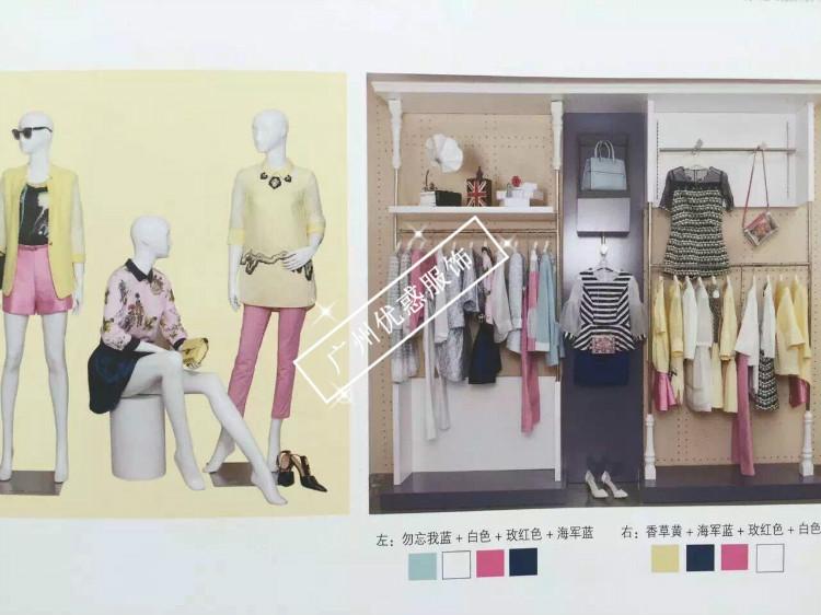 迪卡轩15年春装出货,女装库存,女装品牌折扣尾货