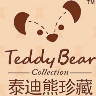 我的童年,我的快乐,泰迪熊童装诚邀您的加盟