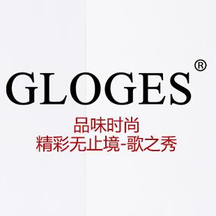 品味时尚,演绎精彩无止境-GLOGES