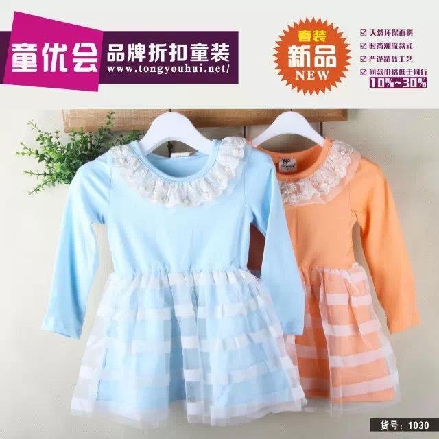 品牌童装童优会质量品种多样化、价格合理化