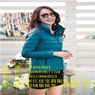 2015新款时尚羽绒服女立领羽绒服女装外套