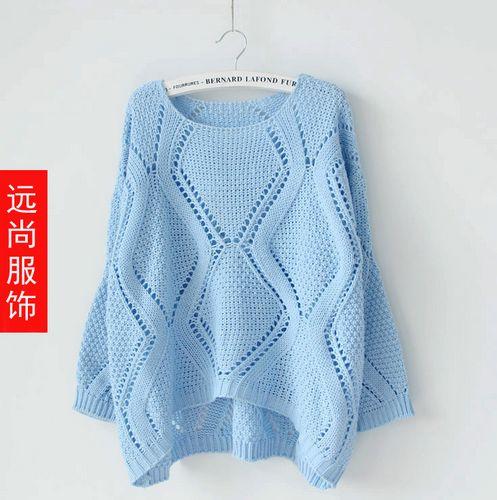 韩国小清新简约蝙蝠条纹百搭毛衣最时尚女装批发