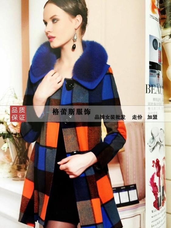 新到北京高档慧之芳雪羊绒大衣冬装正品批发、专业折扣女装批发
