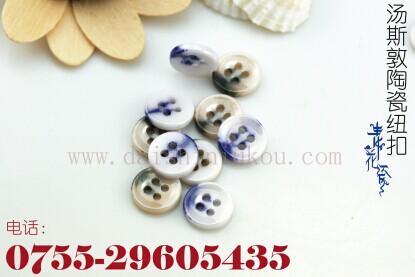 钮扣中国风青花瓷圆形四孔陶瓷纽扣时尚衬衫西装风衣纽扣 特色双色扣子
