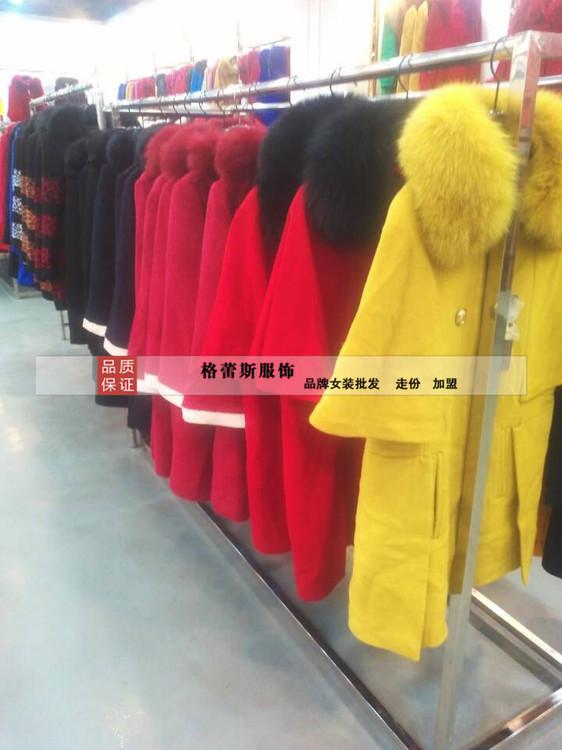 蕾迪尔羊绒大衣品牌折扣尾货批发