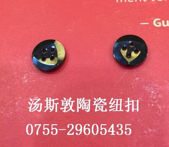 纽扣 陶瓷高档黑色特色双色扣子 精致衬衫西装夹克钮扣厂家直销