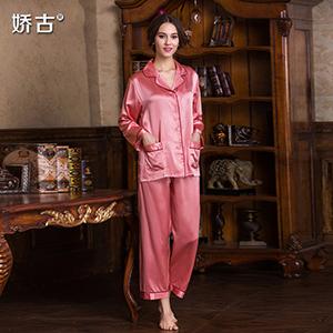 【厂家直销】娇古真丝丝绸睡衣,苏州睡衣家居服批发,苏州丝绸睡衣厂家